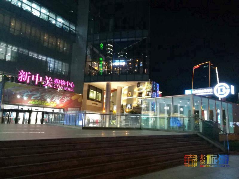 베이징 쇼핑장소, 신중관 쇼핑센터