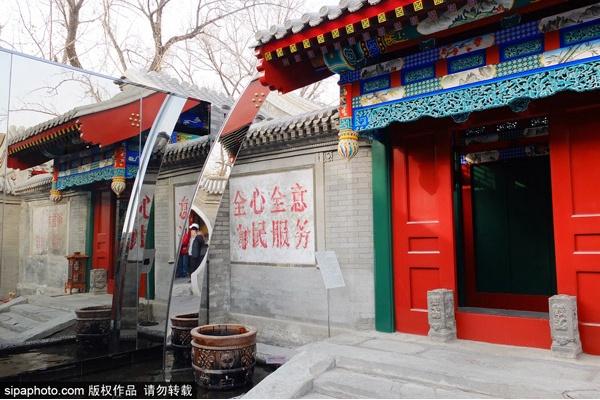 #19小時尋找北京#:東四胡同博物館