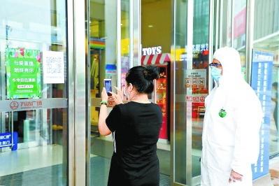 石景山万达广场重开 多家商场加强环境消杀