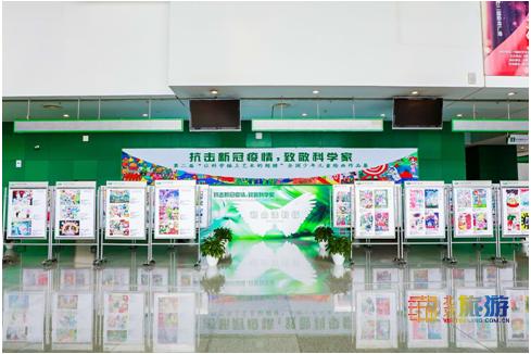 中国科技馆举办系列活动庆祝2020年全国科技工作者日
