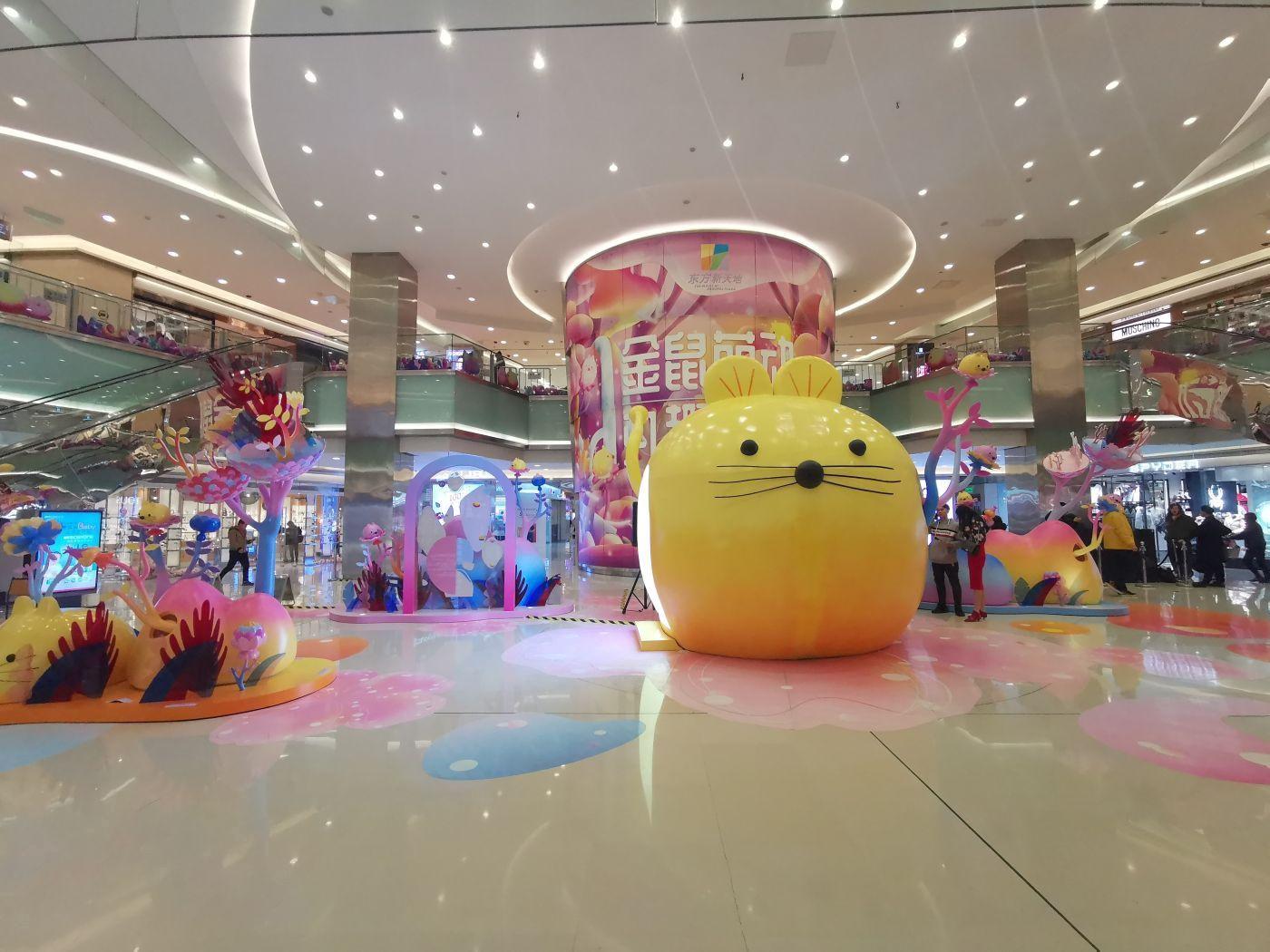 """東方新天地開啟""""金鼠萌動 丸趣東方""""主題活動 力圖給消費者帶來新鮮感"""