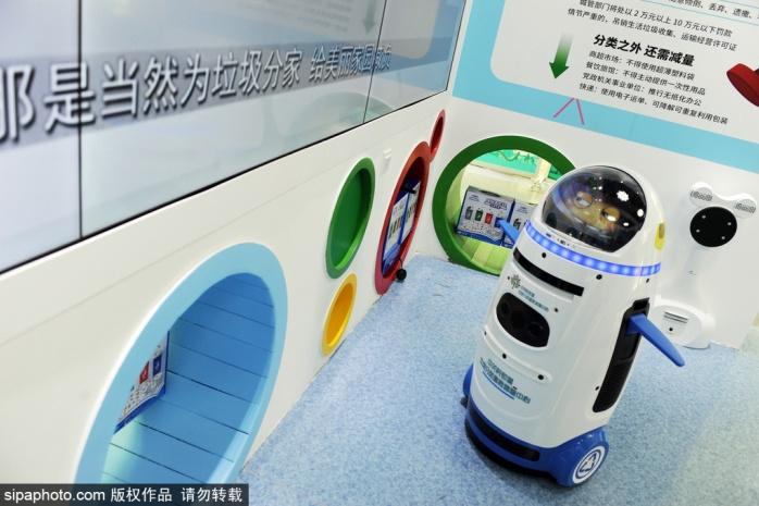 北京中关村垃圾分类宣教体验中心投用
