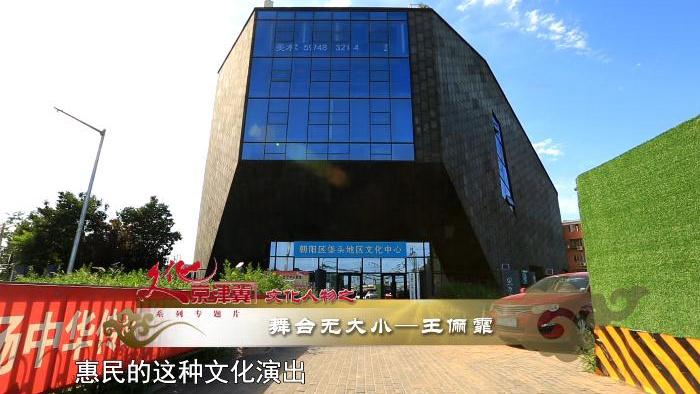 Bck注册登录歌舞剧院惠民文化活动:舞台无大小