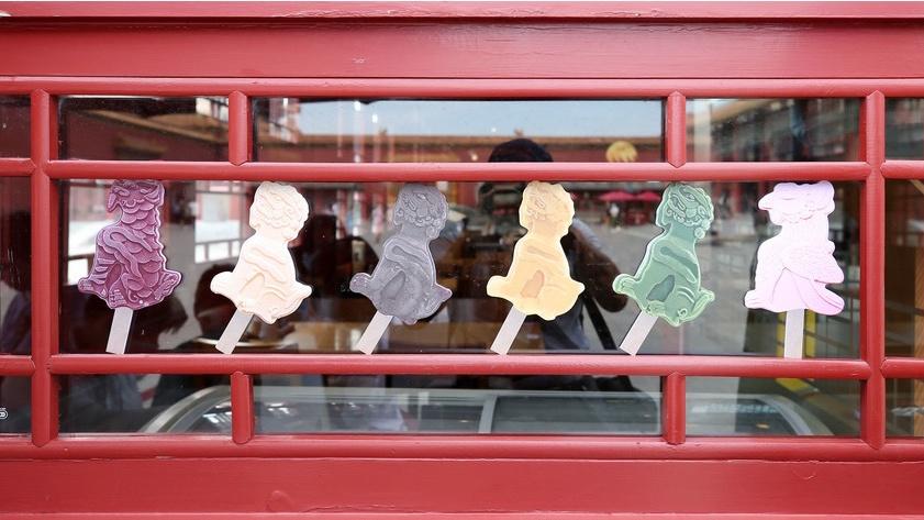 Los helados de bestia de la cresta todavía son populares en la Ciudad Prohibida