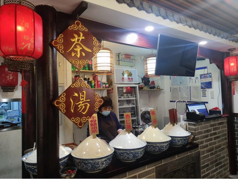 来茶汤李,找寻老北京的味道