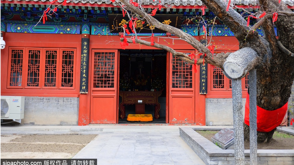 Beijing Memorial Temple of Wen Tianxiang