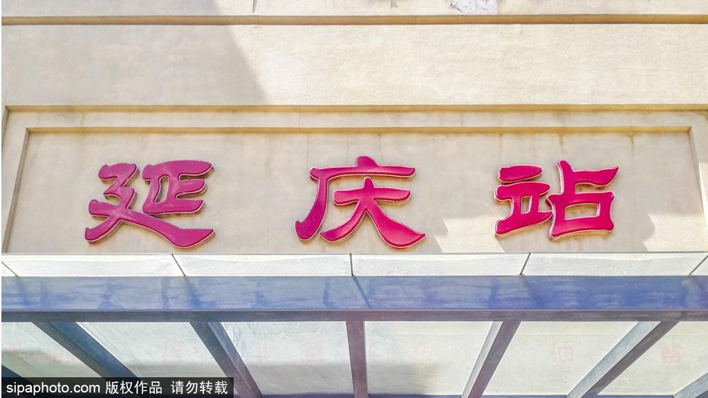 Bonnes nouvelles! Seulement une demi-heure de la ville de Pékin à la Grande Muraille de Badaling!