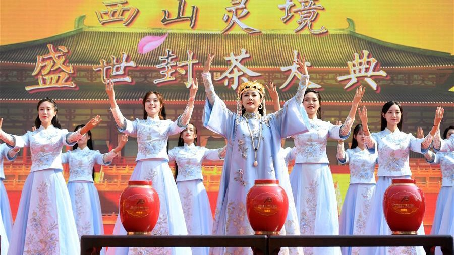 Opening ceremony of Chinese garden tea cultural festival held in Beijing