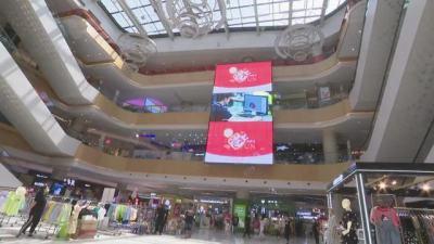 北京消費季:快樂房山 打造區域促消費系列活動