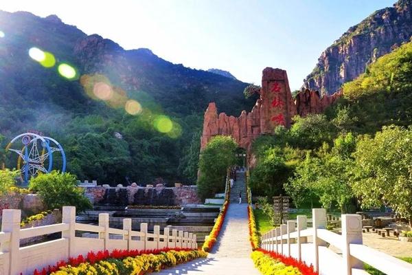 致敬 | 2020年北京平谷石林峽4A級景區面向全國醫護人員免費開放!