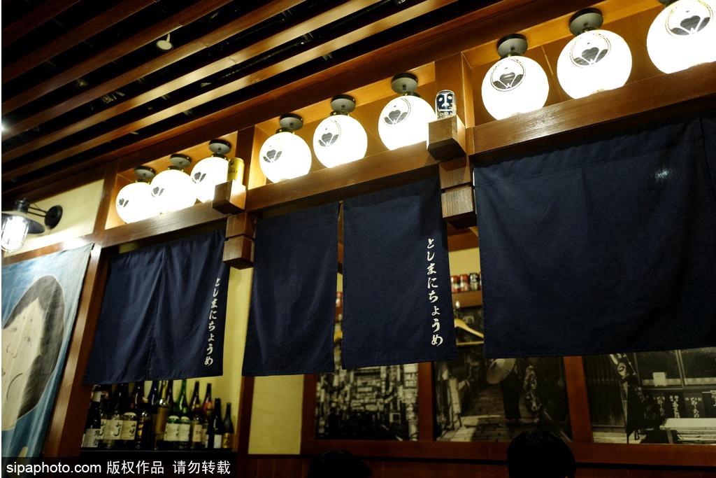 Teshima Nichome Izakaya - Un restaurant de nuit dans un immeuble de bureaux