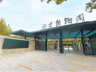 """動物園百年磚雕大門""""休假"""""""