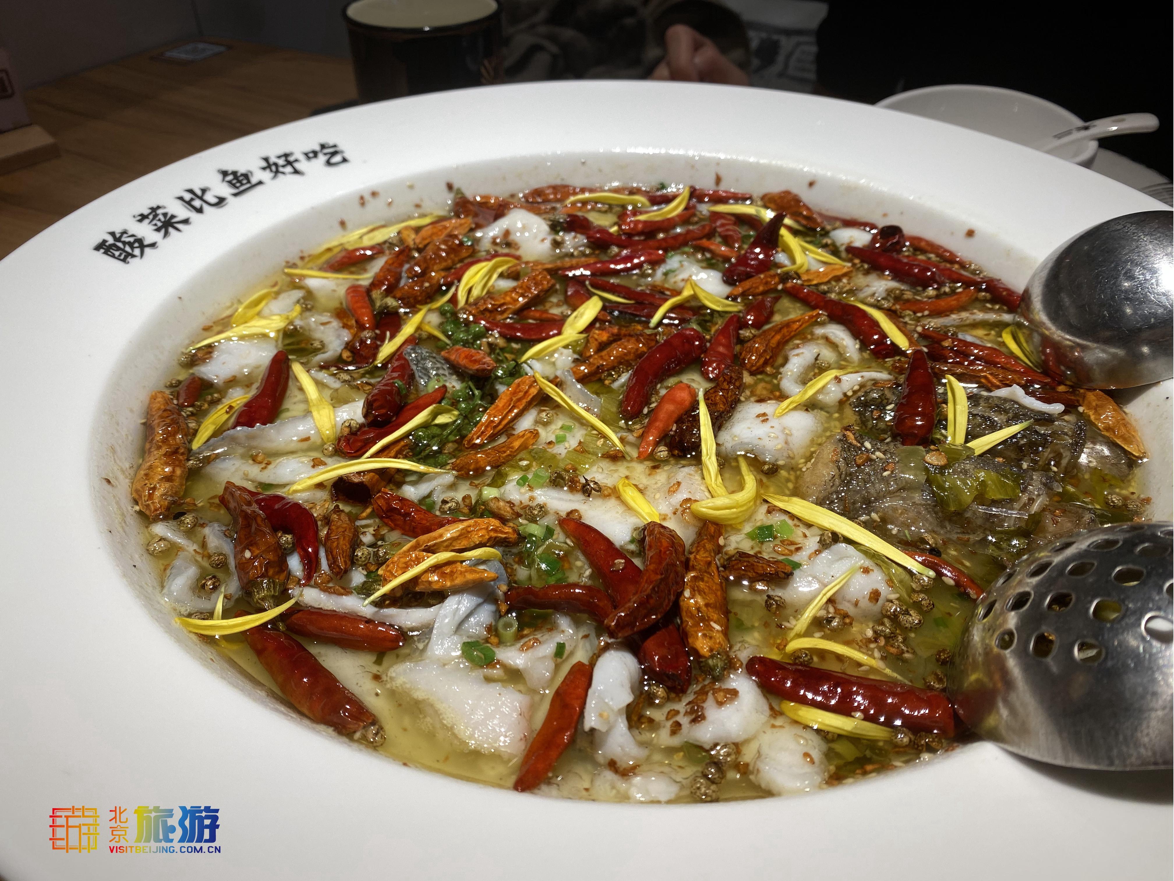 太二:一家酸菜比魚好吃的酸菜魚
