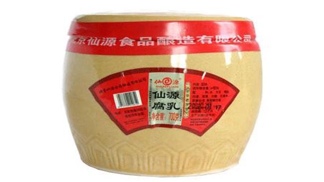 베이징 전통브랜드, 선원식품