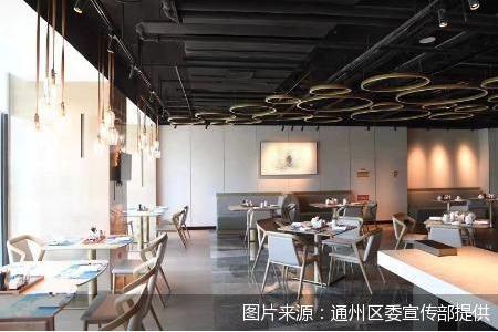 通州推出首批10家特色乡村民宿 承接北京环球度假区外溢住宿效应