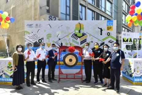 2021北京国际设计周·北京印刷学院文化创意产业园分会场启幕