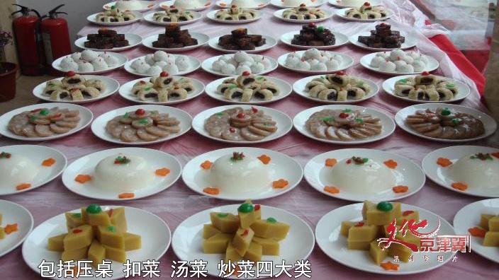 廚子舍:北京城的清真菜大王