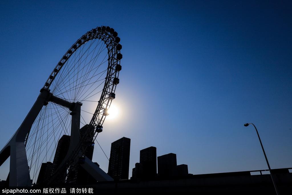El Ojo de Tianjin