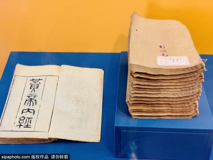 东岳庙举办中医药行业器具展 发扬广大传统医学