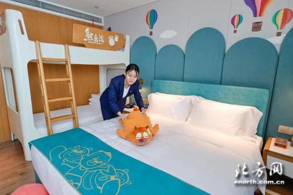 全球首家熊出没酒店盛大开业