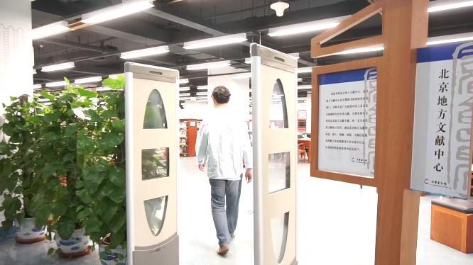首都圖書館:地方文獻中的北京記憶