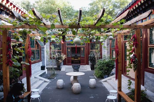 Отель Rong Courtyard