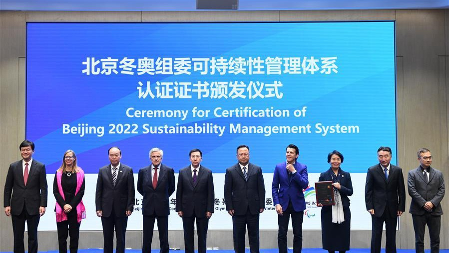 Ceremony for Certification of Beijing 2022 Sustainability Management System held in Beijing