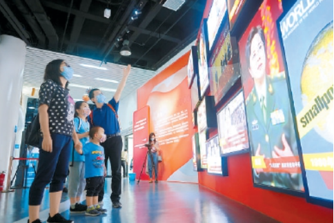 第十届北京科学嘉年华开幕