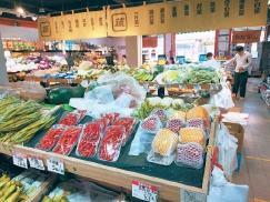 社区里缺这样老人爱逛的店:生鲜菜品多 小修小补全 价格更实惠
