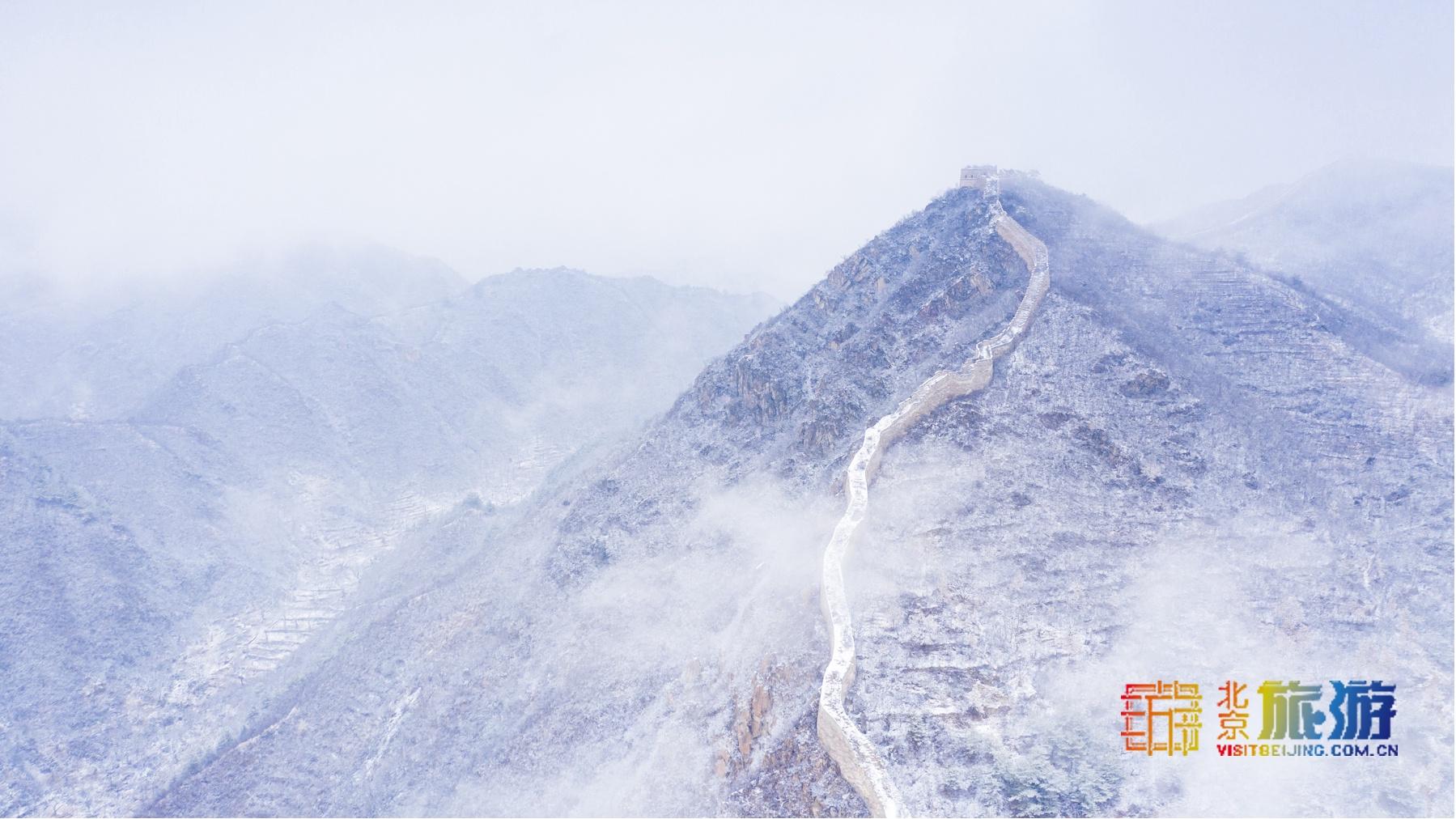 2020北京的雪:黄花城水长城