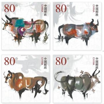 Les timbres commémoratifs de l'année du bœuf du zodiaque sont ici: des cartes postales extrêmes seront émises pour la première fois