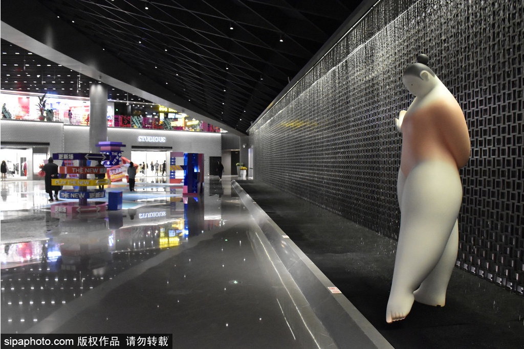 La place culturelle de Xidan redécorée