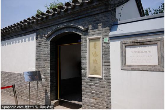 鲁迅是个老北京 对北京比一般人体会得深