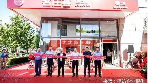 中粮名庄荟四店同开 完善连锁新零售矩阵