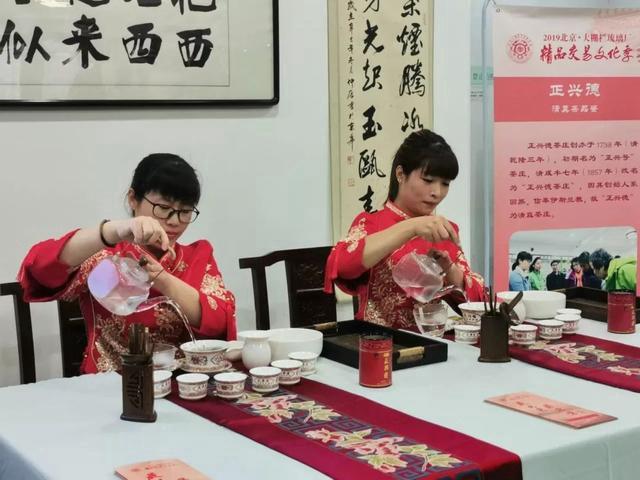 京味文化體驗周系列活動:正興德清真茶品鑒