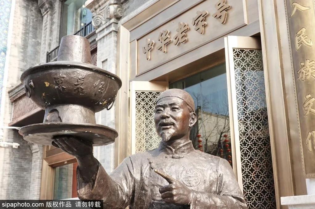 寻味之旅!跟着当地人吃遍京城老字号,直击灵魂的干饭攻略,吃起来!