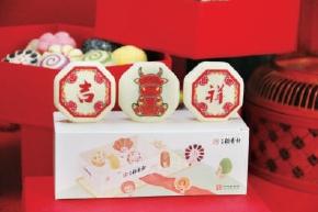 北京稻香村推年货礼盒寄送服务:在京过年,将京味寄回家