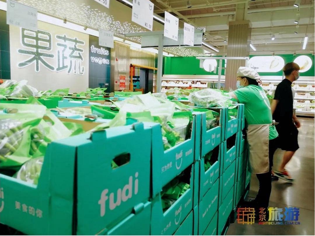 Супермаркет членов Fudi