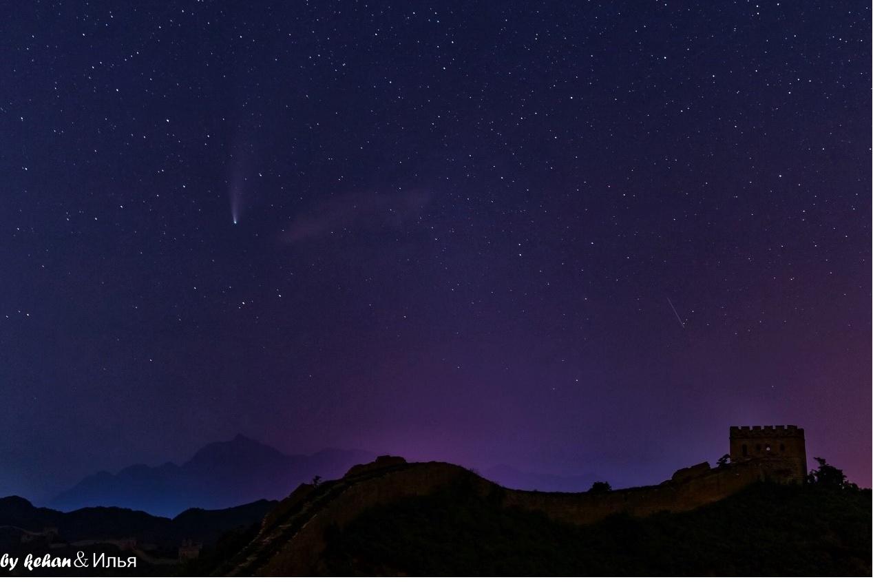 [영상] 금산령장성의 NEOWISE 혜성 타임랩스
