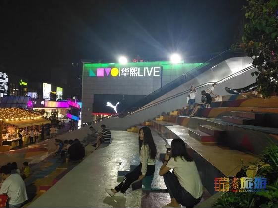 베이징 시급 특색 소비거리 : 화시 라이브 华熙-live