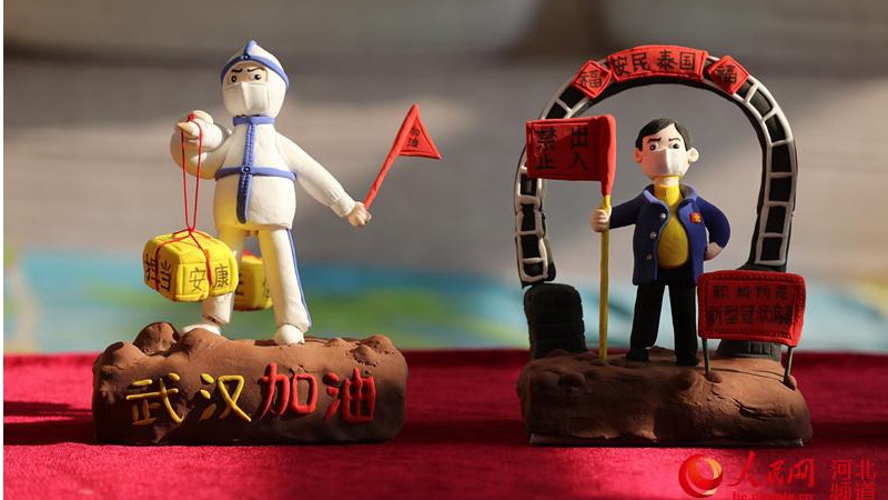 Chinese woman makes clay figurines to spread knowledge on prevention and control of novel coronavirus