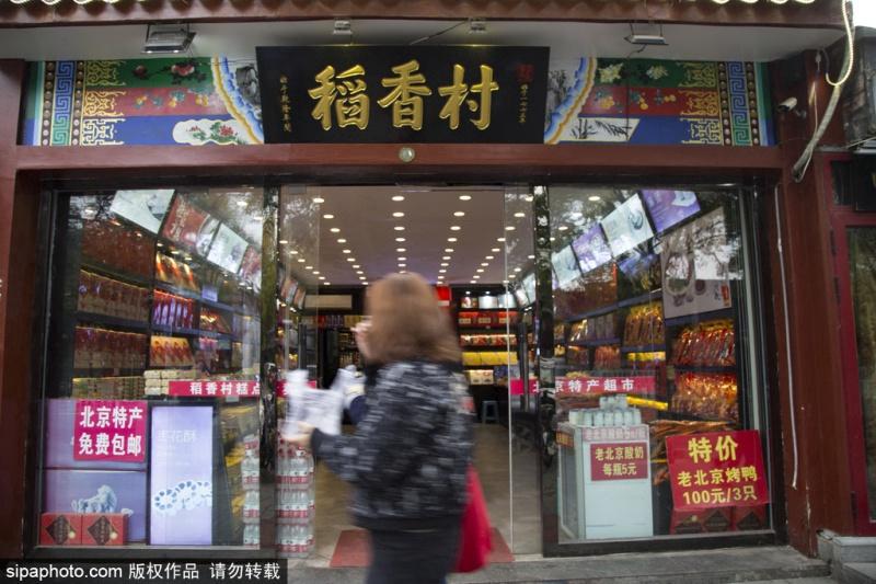 北京稻香村掌門人揭秘:激烈競爭下何以逆勢崛起?