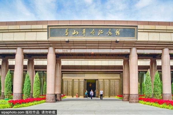 香山革命纪念馆开放一周年,超过220万人次打卡