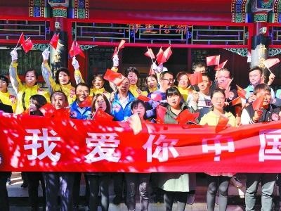 北京市屬公園十條紅色游路線發布 紅色文化景區國慶游客接待量超百萬