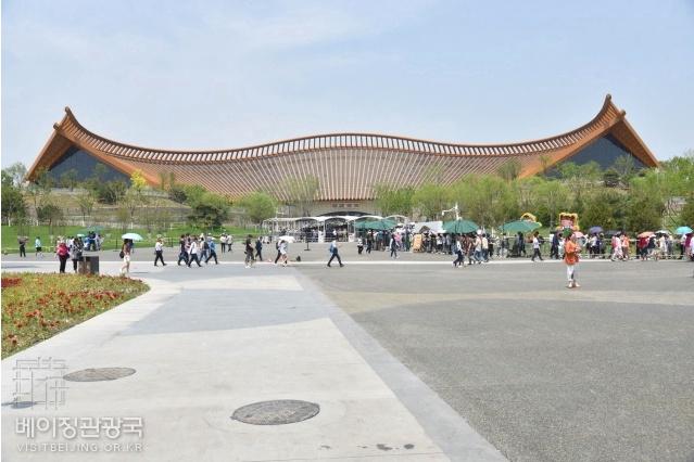 세계원예박람회 베이징엑스포장, 신 개방