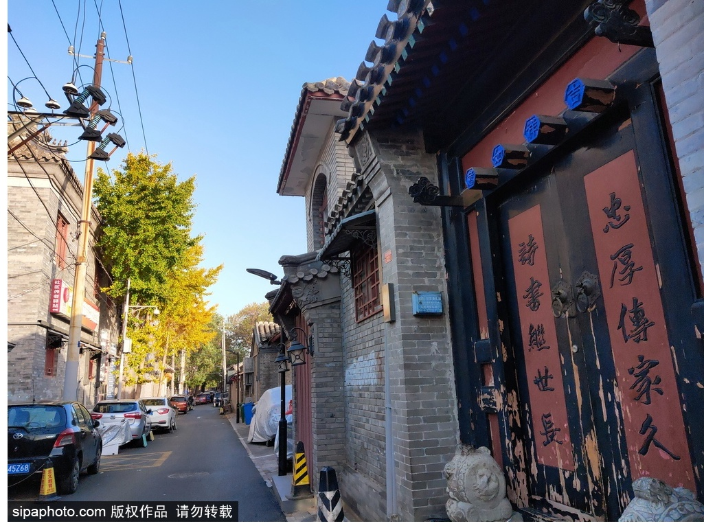 Many local people don't know about these 3 hutongs in Beijing