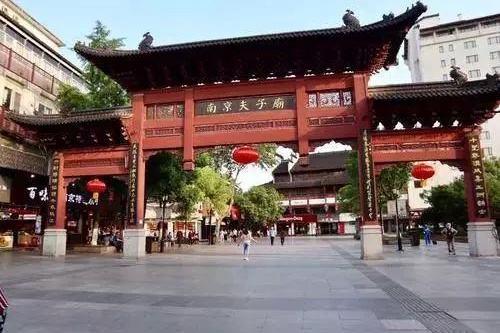 全国多地景点开放:杭州西湖、南京夫子庙都要褰ヽ02褰╃エapp求游客戴口罩