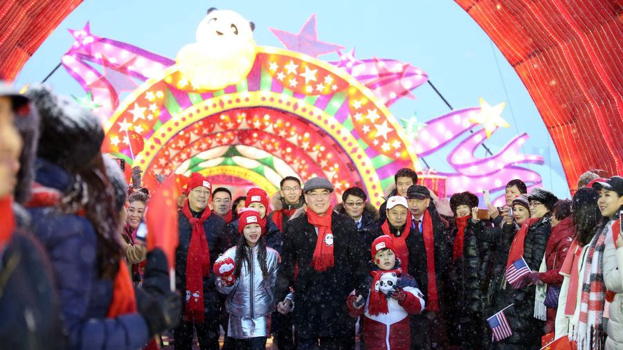 Flash mob by Chinese community in New York for Beijing Winter Olympics