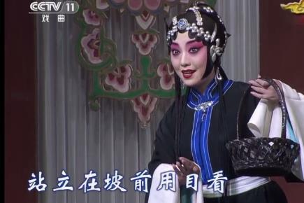 北京京剧院:《红鬃烈马》