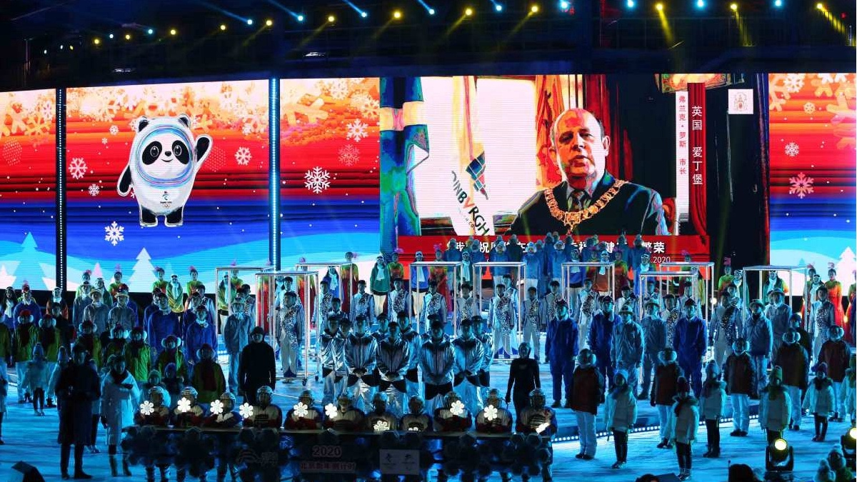 New Year celebration held in Beijing
